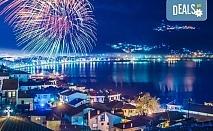 Посрещнете Нова година в Охрид, Македония! 2 нощувки със закуски във Вила Класик, 1 стандартна и 1 празнична вечеря с жива музика и неограничени напитки, транспорт и водач!