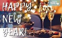 Посрещнете Нова година 2018 в Пирот! Празнична вечеря в ресторант