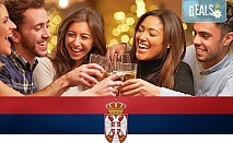 Посрещнете Нова година 2019 в Пирот! Празнична вечеря в ресторант