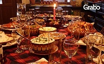 Посрещнете Нова година в Созопол! 1 или 2 нощувки, плюс празнична новогодишна вечеря с DJ