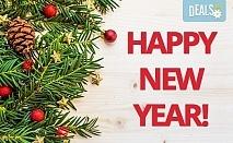 Посрещнете Новата 2017-та година в Битоля! 2 нощувки със закуски и 1 вечеря в хотел Милениум 3+*, Новогодишна вечеря, транспорт и панорамен тур