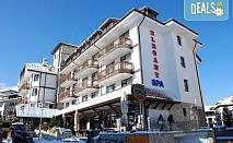 Посрещнете Новата година в Хотел Елегант Лодж 3* в Банско! 5 нощувки със закуски, ползване на вътрешен басейн с минерална вода, парна баня, финландска сауна и джакузи, ползване на ски гардероб и трансфер до и от началната станция на лифта