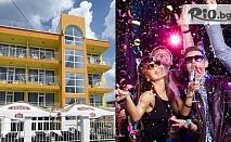 Посрещнете Новата 2019-та година в Кранево! 3 нощувки със закуски, от Хотел Лагуна
