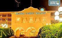 Посрещнете Новата 2019 година на очарователния остров Корфу! 3 нощувки със закуски Hotel Corfu Palace 5*, собствен транспорт