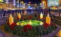 Посрещнете Новата 2020 година в Загреб, Хърватия! 3 нощувки с 3 закуски и 2 вечери в Laguna Hotel 3*, Новогодишна вечеря и транспорт