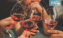 На 12.01. посрещнете сръбската Нова година в Пирот с ТА Поход! Транспорт, водач от агенцията, празнична вечеря с жива музика и неограничени напитки