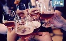 Посрещнете сръбската Нова година в Пирот! 1 нощувка със закуска и богата вечер с неограничен алкохол в ресторант Диана, транспорт