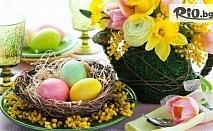Посрещнете Великден в Хисаря! 2 нощувки със закуски и вечери, DJ + СПА с вътрешен минерален басейн, от Семеен хотел Албена 3*