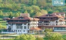 Посрещнете Великден в Хотел Орбел 4* в Добринище! 3 или 4 нощувки със закуски и вечери, празничен обяд, ползване на вътрешен и външен басейн с минерална вода, джакузи, сауна, парна баня и контрастен душ