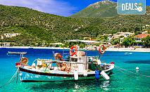 Посрещнете Великден на остров Лефкада, Гърция! 3 нощувки със закуски, транспорт, водач от Запрянов Травел!