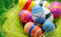 Посрещнете Великден в Парк хотел Рибарица за 2 нощувки с закуски и вечери, ползване на тенис корт, сауна, фитнес зала и безплатен паркинг /26.04.2019 - 30.04.2019