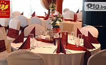 Посрещни Майските празници в Луковит! 2 нощувки със закуски и вечери /едната празнична/ + СПА и развлекателна програма с пикник, от Diplomat Plaza Hotel andamp; Resort 4*