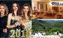 Посрещни Нова година в Габровския Балкан! 3 нощувки със закуски и вечери и Празнична вечеря, от Хотел Балани