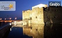 Посрещни Нова година в Кипър! 3 нощувки със закуски и вечери - едната празнична, плюс самолетен транспорт