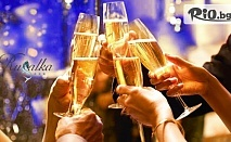 Посрещни Нова година в Китен! 1, 2 или 3 нощувки + празнична новогодишна вечеря, от Хотел Русалка 3*