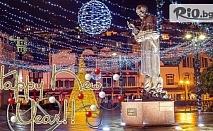 Посрещни Нова година в Охрид! 2 нощувки със закуски и вечери /едната празнична с жива музика/ + автобусен транспорт и посещение на Скопие, от ТА Поход