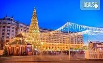 Потопете се в Коледното очарование на Букурещ -