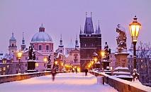 Потопете се в магията на Прага! Предколедна екскурзия по време на празничните базари за 3 нощувки на човек в хотел Duo Praha 4* със закуски, обзорна обиколка, летищни трансфери и медицинска застраховка / Отпътуване на 13 Декември 2018 год.