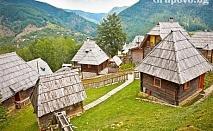 Потопете се в приказния свят на Кустурица! Екскурзия до Вишеград, Дървенград и Каменград - 2 нощувки със  закуски от Еко Тур Къмпани