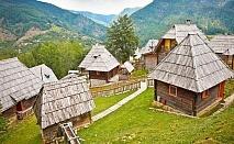 Потопете се в приказния свят на Кустурица! Екскурзия до Вишеград, Дървенград и Каменград - транспорт, нощувка на човек със закуска от Еко Тур Къмпани