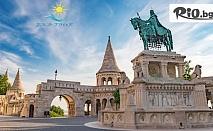 Потвърдена 4-дневна екскурзия за Св. Валентин до Будапеща и Нови Сад с възможност за посещение на Виена! 2 нощувки и закуски + автобусен транспорт и екскурзовод, от Еко Тур Къмпани