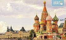 Потвърдена екскурзия- Русия и Балтийските столици, през юли, с АЛЕГРА ВИ ТУР! 15 нощувки в хотели 3 *, 13 закуски, транспорт, ферибот Талин - Хелзинки