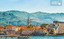 Потвърдена екскурзия до Вишеград, Дървенград, Андричград, Сараево, Дубровник и Будва с Караджъ Турс! 4 нощувки със закуски, транспорт и богата програма!