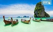 Потвърдена! Почивка в Тайланд, о. Пукет - самолетен билет, летищни такси и включен багаж, трансфери, 7 нощувки със закуски в хотел 3 или 4*, водач от Лале Тур!