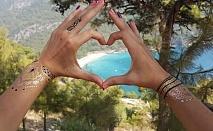 ПОТВЪРДЕНА! Самолетна екскурзия през септември и октомври до Древна Ликия: Анталия, Памуккале и Фетие, Турция! Чартърен полет от София + 7 нощувки на човек със закуски и вечери в хотел  4*!
