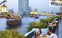 ПОТВЪРДЕНА самолетна екскурзия до Тайланд! 7 нощувки със закуски, 1 обяд и 1 вечеря в хотели 4*/5* + Круиз с вечеря по река Чао Прая, от Никона Травел