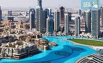 Потвърдено пътуване! Екскурзия за Гергьовден до Дубай, ОАЕ - 7 нощувки със закуски, трансфери, тур на Дубай с екскурзовод на български, посещение на Абу Даби и сафари в пустинята с вечеря!