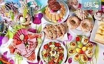 Потвърдено пътуване! Великден на о. Лефкада, Гърция, с България Травъл! 3 нощувки със закуски в хотел 3*, посещение на Великденска литургия, транспорт, водач