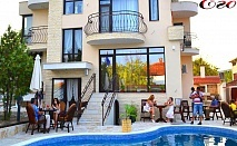 2 или повече нощувки на човек със закуски и вечери + басейн и релакс център с минерална вода от Къща за гости Его, с. Минерални бани