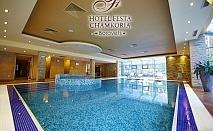 2 или повече нощувки на човек със закуски и вечери  + басейн и релакс зона в хотел Феста Чамкория****, Боровец