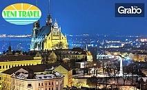 До Прага, Братислава и Бърно! 4 нощувки със закуски, транспорт и възможност за посещение на Карлови вари и Пилзен