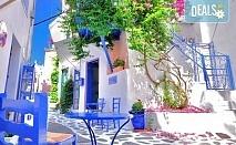 Православен Великден на п-в Пелион, Гърция! 3 нощувки със закуски и вечери, транспорт от Сим Травелс!