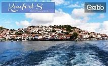Празнична екскурзия до Охрид! 2 нощувки със закуски и 1 обяд, плюс транспорт и посещение на Струга и Скопие