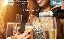 С празнично настроение и изглед към Варненския залив от 27.12.2020 до 03.01.2021 в хотел Панорама 4*, Варна! 1 нощувка със закуска и празничен брънч на 1 януари 2021г.!