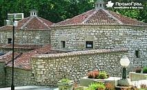Празник на любовта и виното в Соко Баня, Сърбия - двудневна екскурзия с нощувка, закуска и празнична вечеря за 128 лв.