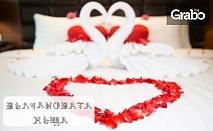 За празника на любовта в Родопите! 1, 2 или 3 нощувки със закуски и романтична вечеря за двама - в с. Фотиново