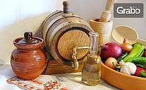 За празника на виното и домашната ракия в Сърбия! 1 нощувка със закуска, плюс транспорт