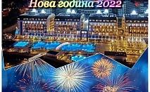 Празнувай Нова година в DIAMOND DE LUXE HOTEL & SPA 5*, Лара, Турция. Чартърен полет от София + 4 нощувки на човек на база Ultra All Inclusive!
