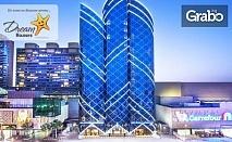 Празнувай Нова година в Дубай! 6 нощувки със закуски, плюс самолетен транспорт от Варна