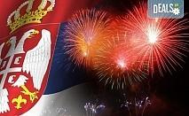 Празнувай Нова година в Hotel Tulip Inn Putnik 3*, Белград, Сърбия! 2 нощувки със закуски, транспорт и водач