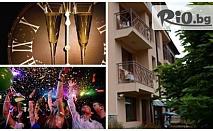 Празнувайте НОВА 2016 ГОДИНА в Девин! Две или три нощувки със закуски, вечери и ПРАЗНИЧНА вечеря на цена от 160лв, от Хотел Здравец***