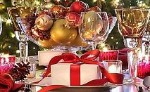 Празнувайте НОВА ГОДИНА в Пловдив! Нощувка + закуска + празнична вечеря с богато меню и DJ програма с фолклорен блок на ТОП цена в Хотел Марица 4*!