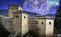Празнувайте Сръбската Нова година в Hotel Gali 2* в Пирот на 13.01.2018! 1 нощувка със закуска, празнична вечеря, посещение на Цариброд и Суковския манастир, от Еко Тур!