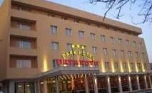 2018-та в Предбалкана в Парк хотел Дряново, 2 дни с две веяери, една от които Празнична