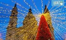 Преди Коледа в Будапеща! 2 нощувки със закуски в хотел 3*, транспорт и панорамна обиколка с екскурзовод на български