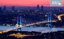 Преди Коледа в Истанбул и Одрин със Запрянов Травел! 2 нощувки със закуски, транспорт, водач и посещение на търговски комплекс